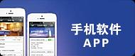 beplay体育ios版手机软件app