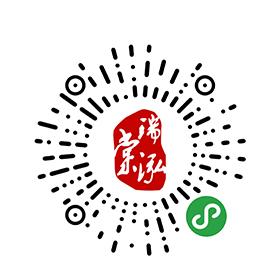 上海端泓棠服务小程序